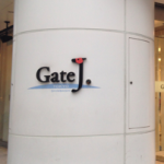 新橋GateJ