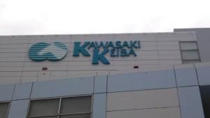wins-kawasaki2
